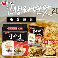 韓國泡麵推薦到境外版 韓國 農心 馬鈴薯麵 (單包入) 100g 土豆麵 馬鈴薯拉麵 拉麵 泡麵 韓國泡麵【N100792】就在EZMORE購物網推薦韓國泡麵