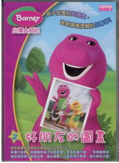 小博士邦尼2好朋友的圖畫DVD
