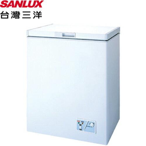 SANLUX 台灣三洋 SCF-96T 96L 上掀式冷凍櫃 環保型