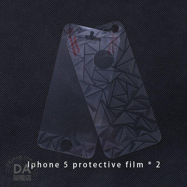 《DA量販店》2張 apple iphone5 螢幕 3D 立體菱形 前後 保護貼(78-4162)