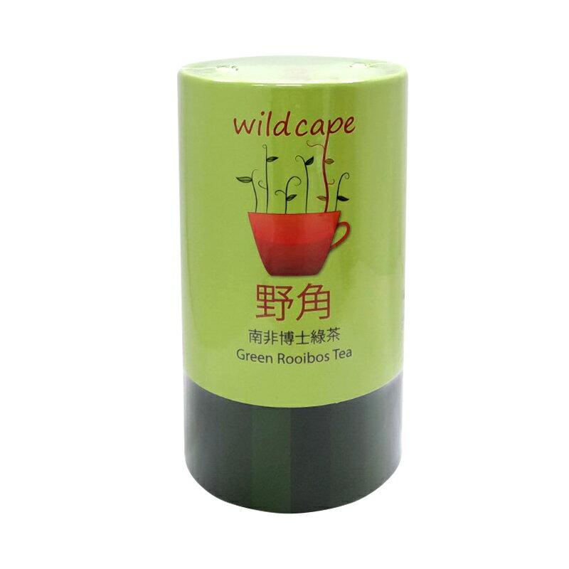 南非國寶茶Wild Cape 野角南非博士綠茶-40包/罐★愛兒麗婦幼用品★6009833910191