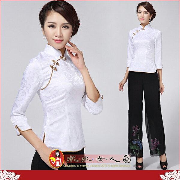 【水水女人國】~復古中國風美穿在身~素色(白色)。古典清雅素色質優提花棉料七分袖旗袍式唐裝上衣