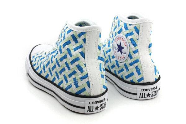 CONVERSE Chuck Taylor All Star 休閒鞋 藍綠 女款 552908C no266 1