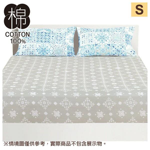 多種厚度對應純棉床包 MOSAIC 單人 NITORI宜得利家居 - 限時優惠好康折扣