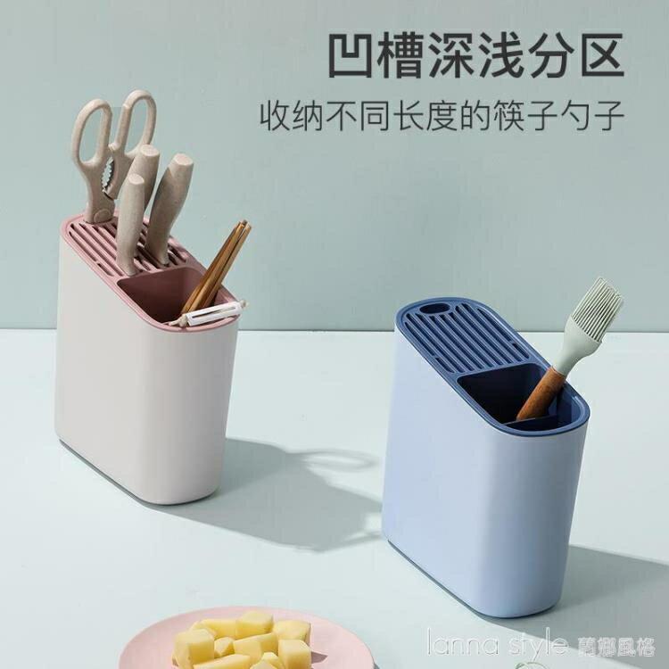 【九折】多功能廚房用品刀具餐具瀝水一體收納置物架家用筷子籠刀座刀架