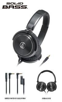 {音悅音響MUSIC HI-FI}日本鐵三角 Audio-Technica ATH-WS99 耳罩式耳機 公司貨