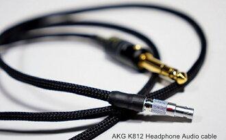 {音悅音響MUSIC HI-FI}AKG K812 德國金銀耳機升級線1.5M 耳機線