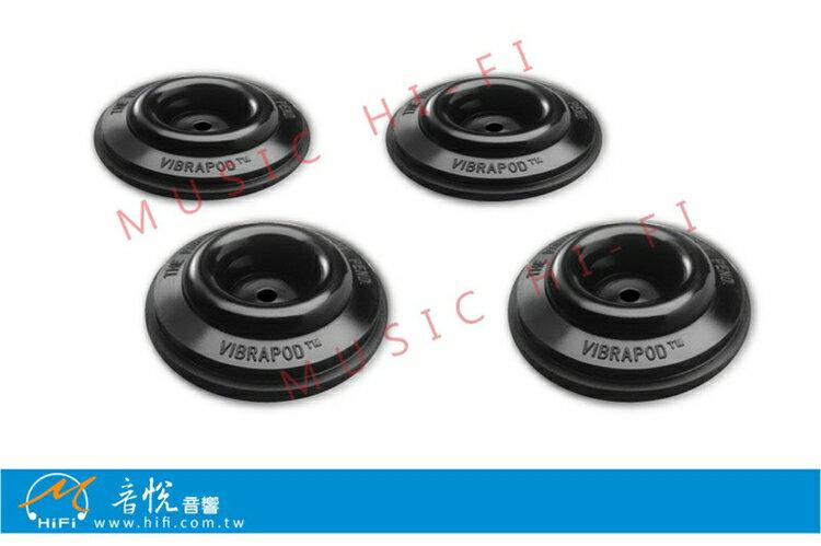 {音悅音響MUSIC HI-FI}VIBRAPOD Isolators Model 1 ~ 5 墊材 角錐 4顆一組 五種尺寸 (音響 喇叭 擴大機 真空管 AMP 皆可使用)
