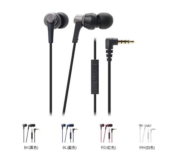 {音悅音響MUSIC HI-FI}鐵三角 audio-technica CKR3i CKM後續機種 耳道式耳機 線控耳機 iphone ipod ipad 共四色 公司貨