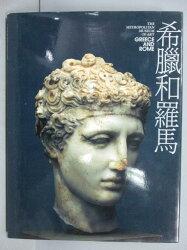 【書寶二手書T1/藝術_POG】希臘和羅馬_大都會博物館美術全集