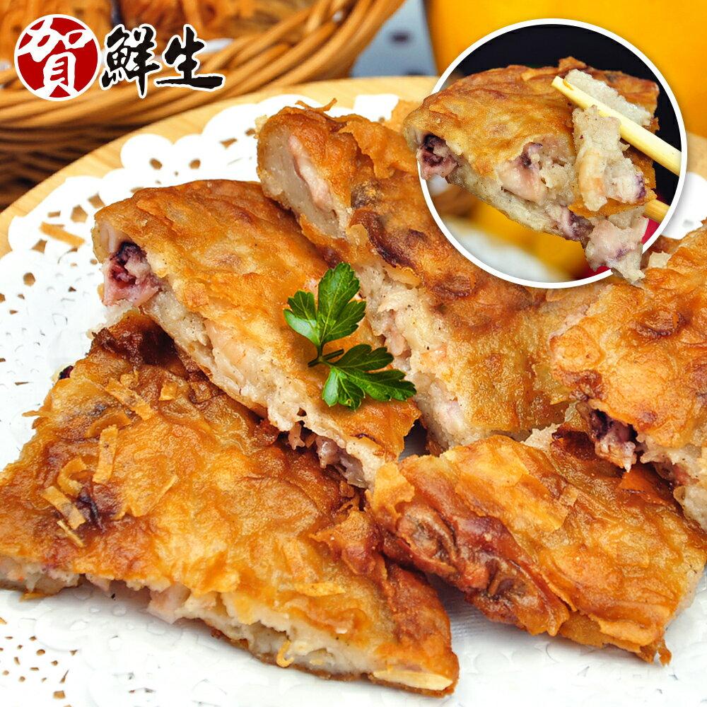 【賀鮮生】什錦魷魚燒海鮮蝦餅1片(200g/片)- 海鮮煎餅 月亮蝦餅 魷魚燒 花枝燒 人氣 團購 美食