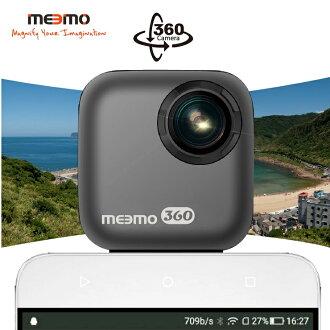 最貼心設計-Meemo 360゚方形全景鏡頭/全景攝影機/ 安卓系統5.0以上專用