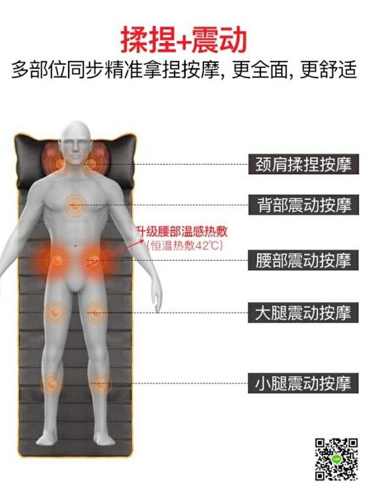 頸椎按摩器頸部腰部肩部多功能全身背部振動電動揉捏家用床墊椅墊 mks 阿薩布魯