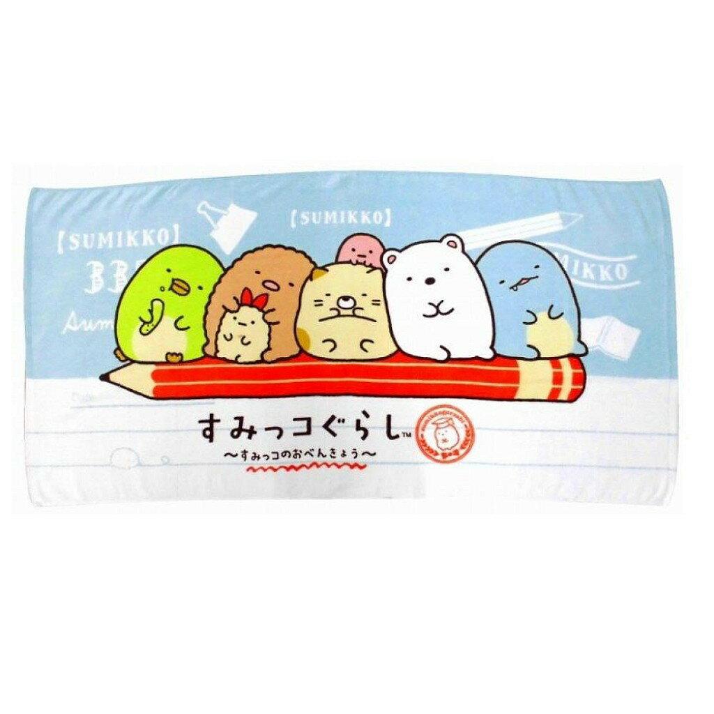 【積文館】浴巾 日本進口 角落小生物 角落公仔 輕薄(140*70cm) 0