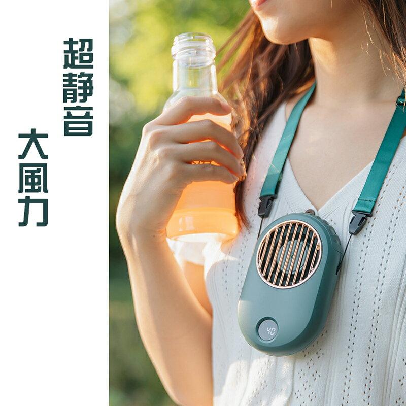 復古掛脖風扇 頸掛風扇 運動風扇 USB充電小風扇 大容量 掛繩可調節 防暑消暑 清涼 防捲髮 脖子風扇 5