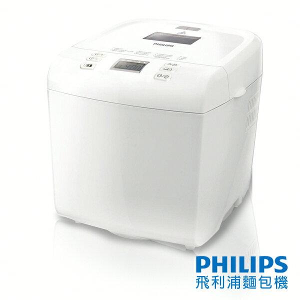 福利品★搶便宜【PHILIPS飛利浦】全自動製麵包機HD9016