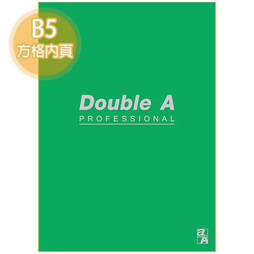【Double A】B5/18K 膠裝筆記本 DANB15062 辦公室系列 (綠色/方格/50頁)