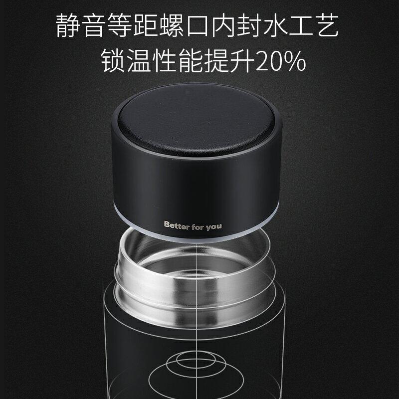 高端FU+簡系列保溫杯316不銹鋼便攜大容量杯子過濾泡茶杯水杯 秋冬新品上新