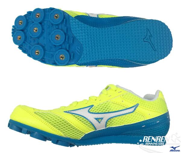 美津濃MIZUNO田徑釘鞋TMCSPLIT3(綠藍)7mm可換尖釘中長距離專用附鞋袋U1GA149043【胖媛的店】