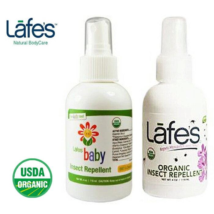 Lafe's organic 有機嬰兒防蚊液 118ml 防蚊噴霧 0200 全家防蚊液