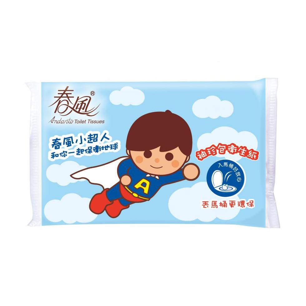 春風 小超人 袖珍包 衛生紙 9抽(30包入)x20串共600包