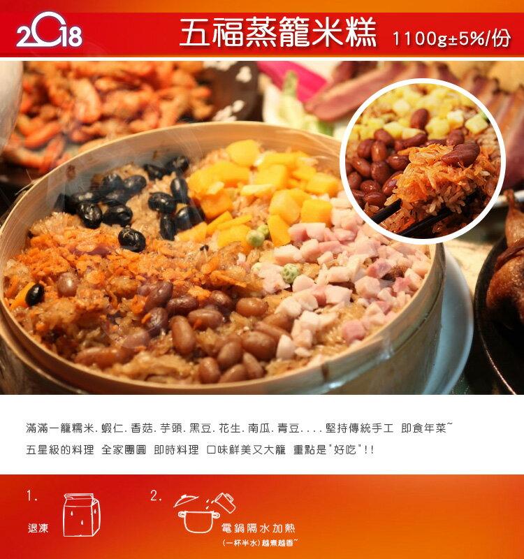 【4.4折↘免運】☆財神宴10道菜☆年菜組合B套餐 $3280【陸霸王】 3