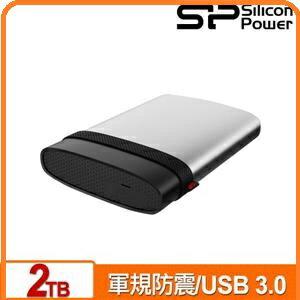 SP廣穎 Armor A85 2TB 銀 2.5吋軍規防震行動硬碟