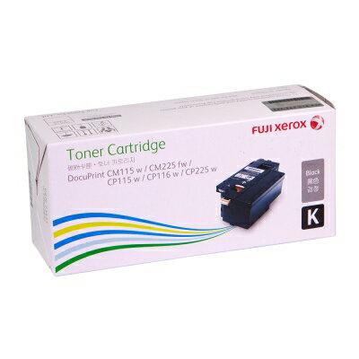 FujiXerox DocuPrint CT202264 原廠原裝黑色 (K) 碳粉匣 適用 CP115w/CP116w/CP225w/CM115w/CM225fw