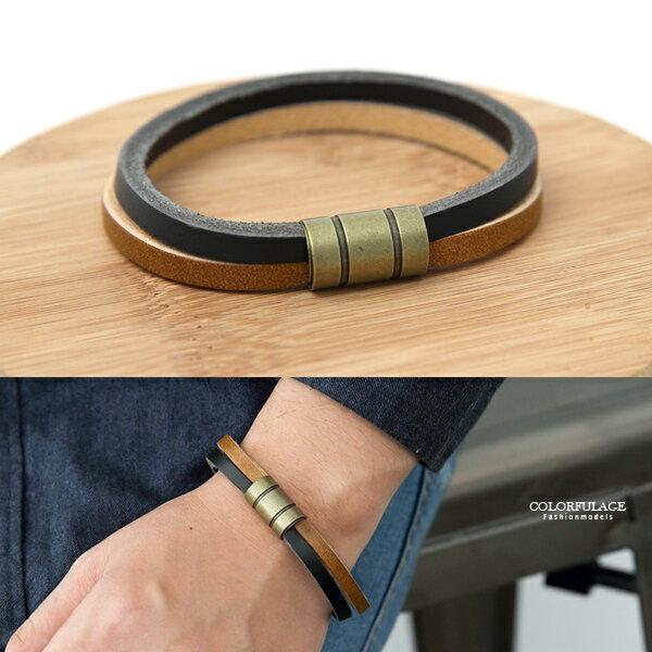 手環雙色咖啡黑色簡約磁鐵真皮手環【NA486】