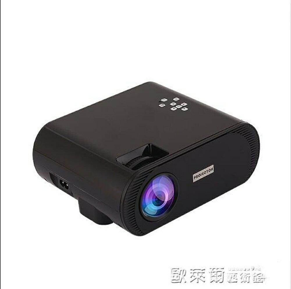 投影機 無屏電視3D投影儀家用高清wifi無線手機投影機1080P4K家庭影院 MKS 歐萊爾藝術館