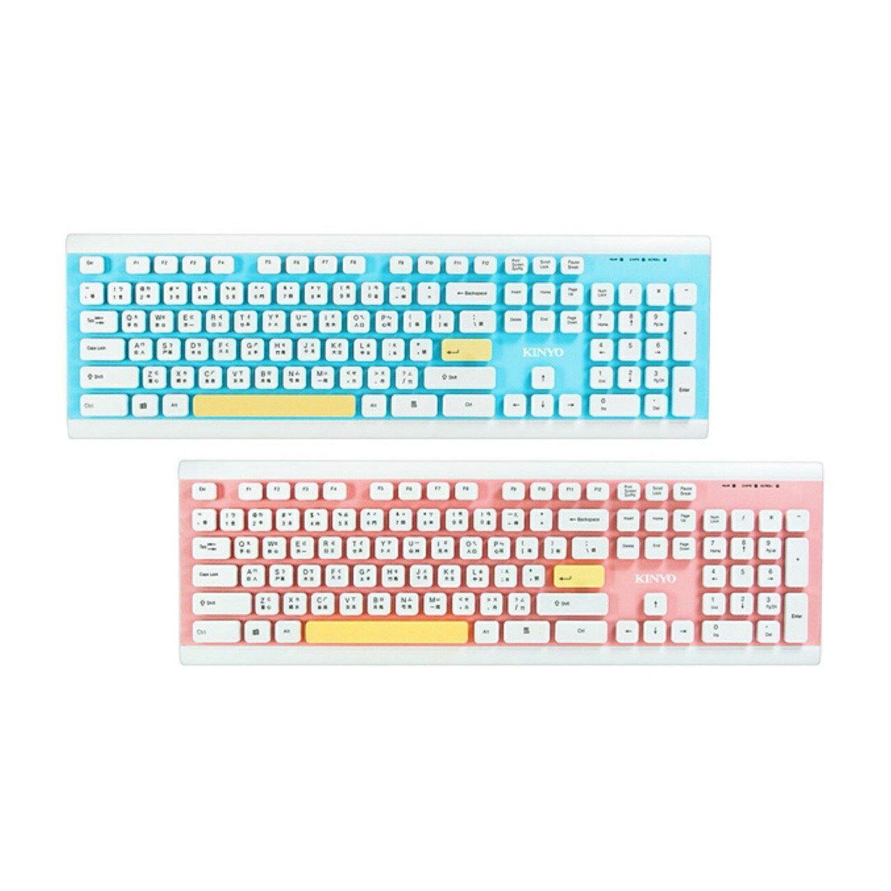 鍵盤 耐嘉 KINYO LKB-90 馬卡龍彩色防水鍵盤 USB水洗鍵盤 3C周邊 電腦周邊 有線鍵盤 USB鍵盤 巧克力鍵盤