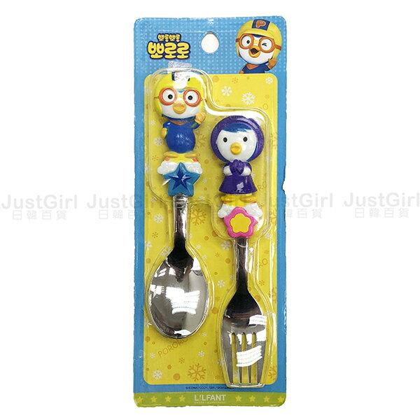 快樂小企鵝Pororo湯匙叉子湯叉組304不鏽鋼環保餐具組兒童餐具正版韓國進口JustGirl