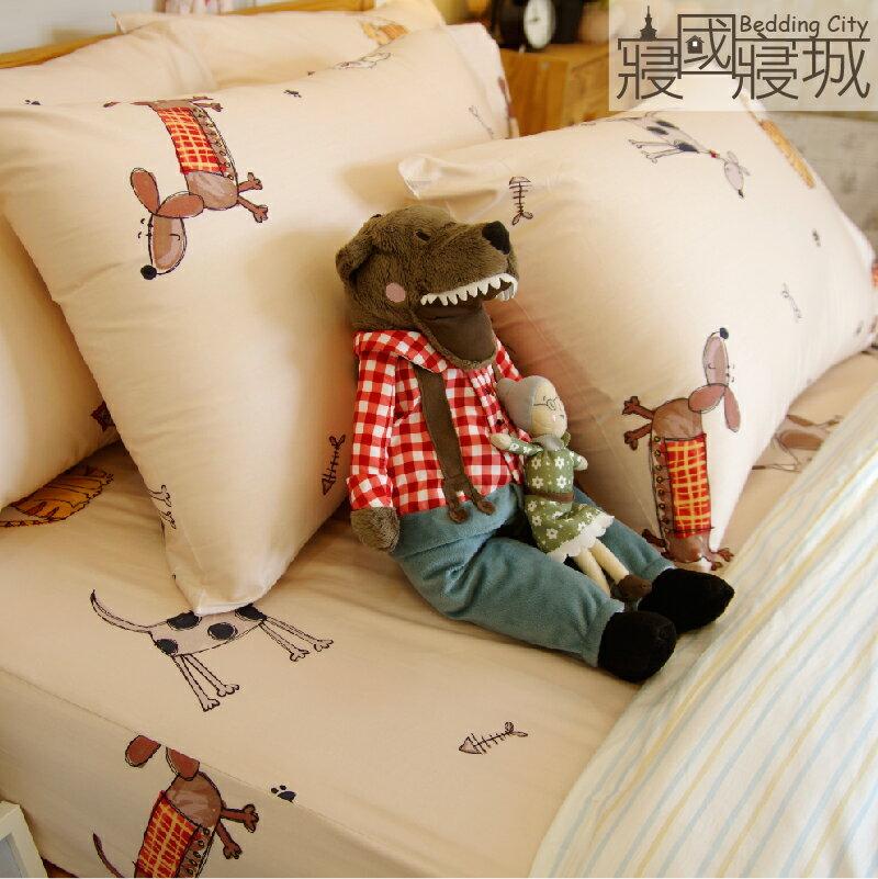 單人床包涼被3件組-布萊梅家族 【精梳純棉、吸濕排汗、觸感升級】台灣製造 # 寢國寢城 3