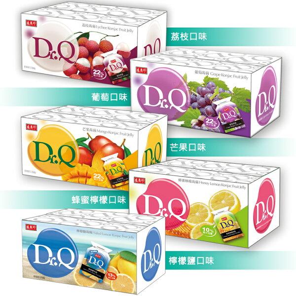 ★免運★《盛香珍》Dr.Q蒟蒻量販箱6KG(箱)(五種口味任選)
