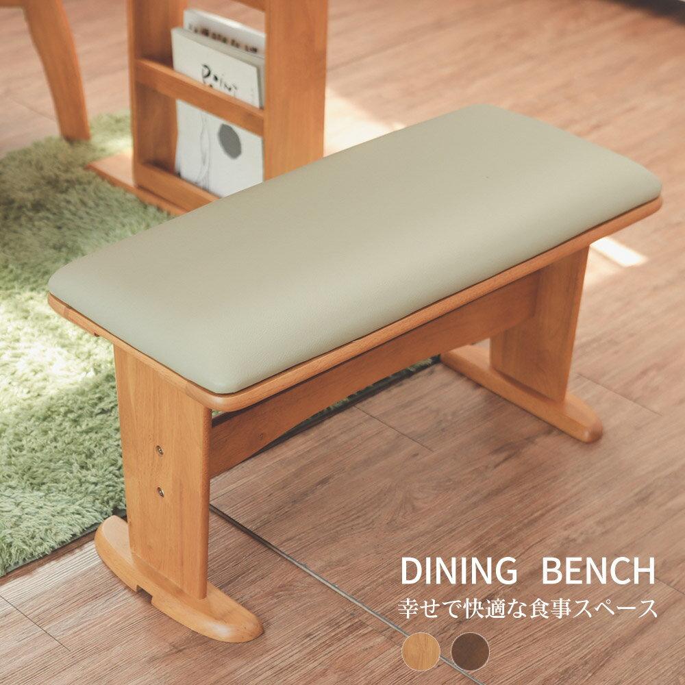 餐桌椅/長凳/椅子 Peachy雙人長凳 完美主義【Y0570】好窩生活節
