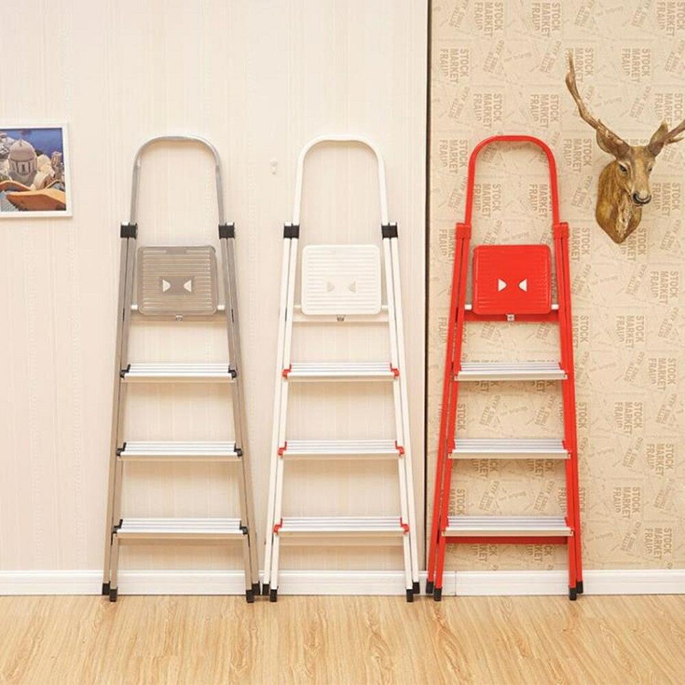 鋁合金梯子家用梯子摺疊加厚人字梯室內爬梯四步梯鋁梯樓梯摺疊梯 WD 聖誕節歡樂購