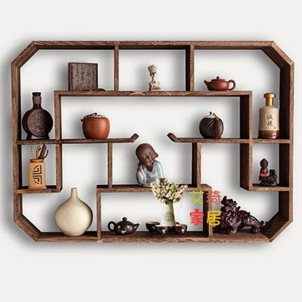 壁掛茶具架 茶壺茶具架子置物架紫砂壺展示架壁掛牆上客廳裝飾博古架實木中式T【99購物節】