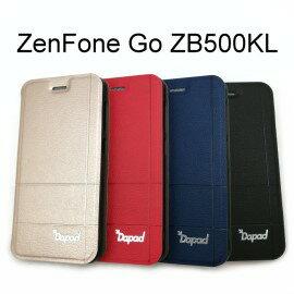 【Dapad】經典隱扣皮套ASUSZenFoneGoZB500KL(5吋)