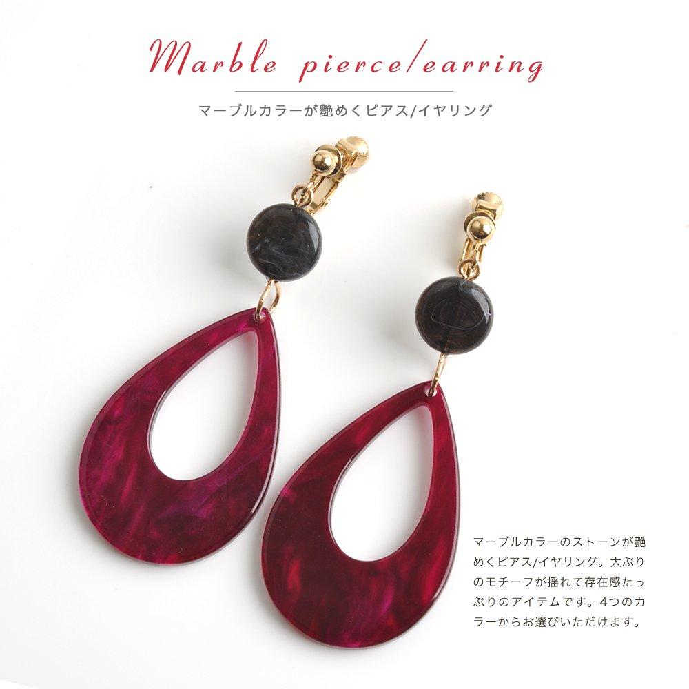 日本CREAM DOT  /  復古染色琥珀耳環  /  qc0210  /  日本必買 日本樂天直送(700) 1