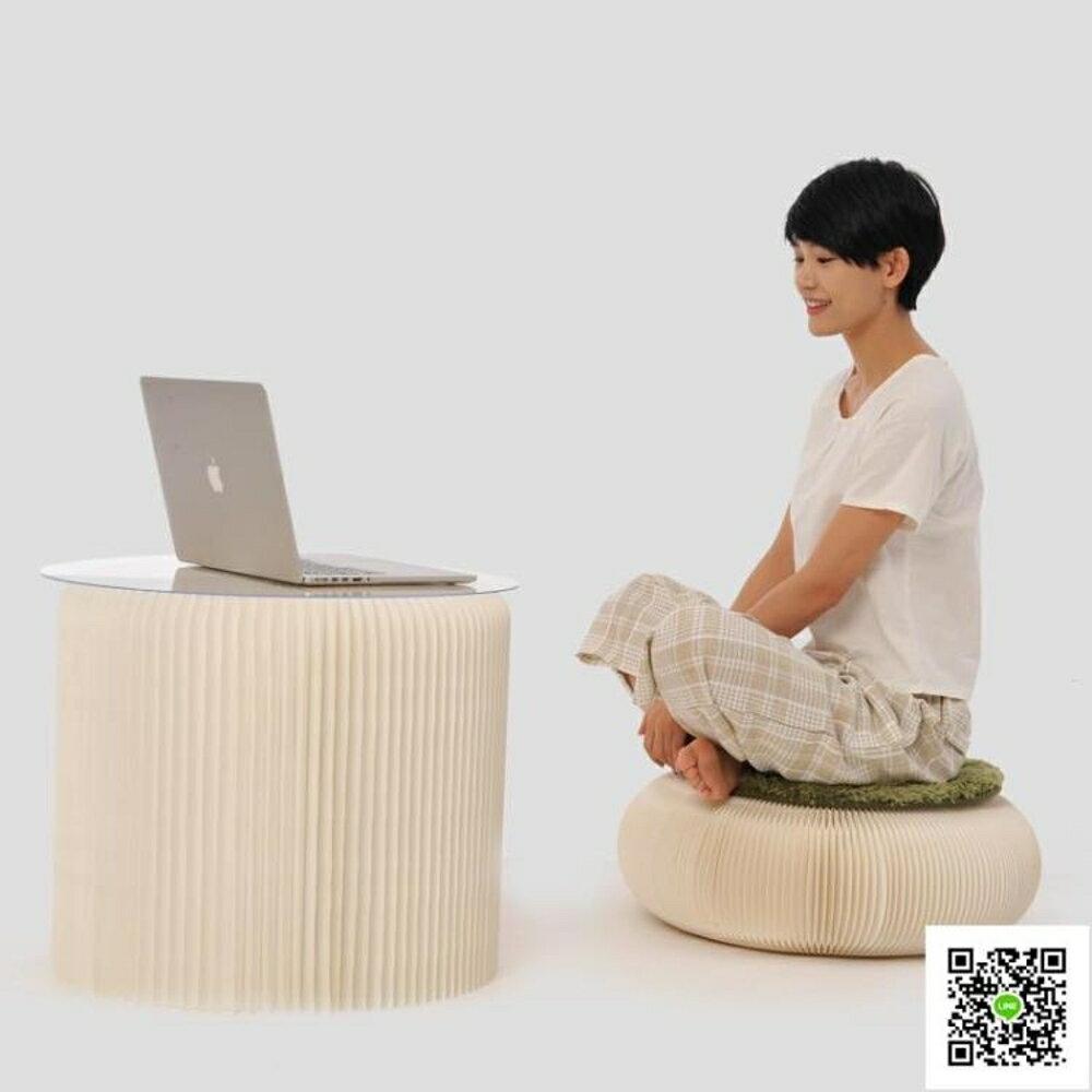 十八紙創意家具 日式個性折疊伸縮原色矮紙凳子 小圓凳個性榻榻米 清涼一夏钜惠