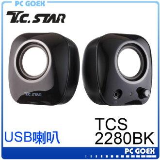 連鈺 TCS2280 黑 二件式USB喇叭 ☆pcgoex 軒揚☆