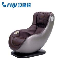 FUJI i sofa 愛沙發 按摩椅 FG-808 咖啡色【三井3C】