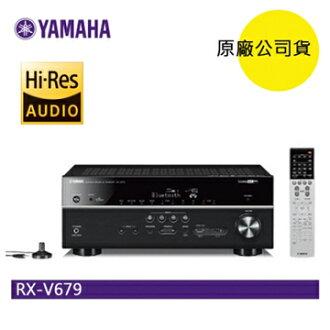 YAMAHA RX-V679 7.2聲道大功率環繞音響 擴大機 公司貨 0利率 免運