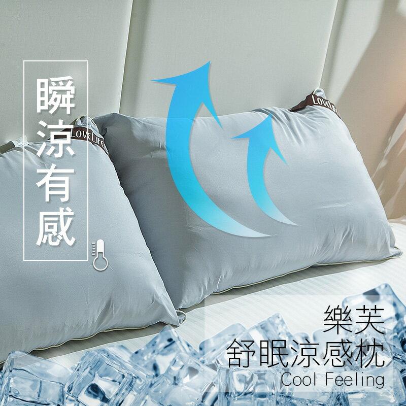 免運兩件組 可水洗QQ枕