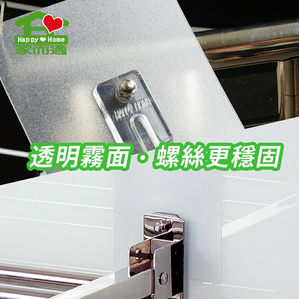 家而適 不鏽鋼 置衣 毛巾架 置物架 (可摺疊)(新生級螺絲膠片) 2