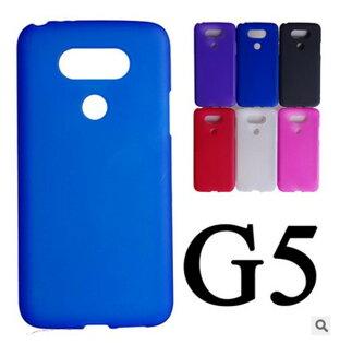 LGG5星奇磨砂透明軟硅胶防保護套