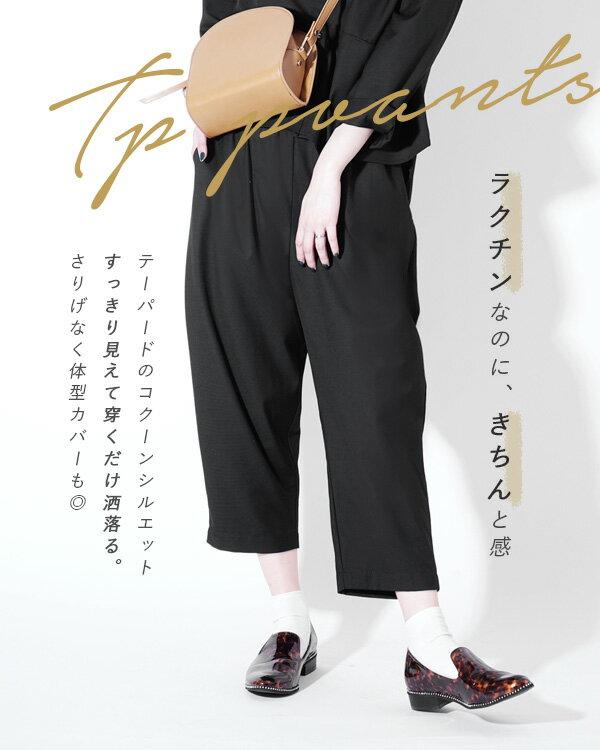 日本e-zakka / 簡約休閒七分褲 / 33596-1801297 / 日本必買 代購 / 日本樂天直送(4900) 2