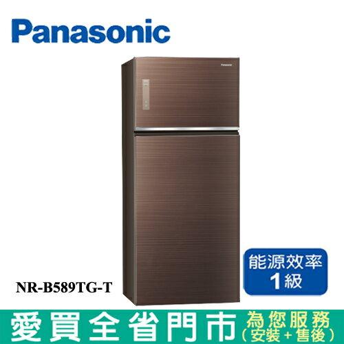 Panasonic國際579L雙門玻璃變頻冰箱NR-B589TG-T含配送+安裝【愛買】