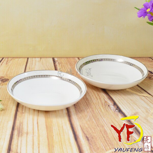 ★堯峰陶瓷★餐桌系列 骨瓷 白金 4吋 醬油碟 醬料碟 小碟子 小餐盤