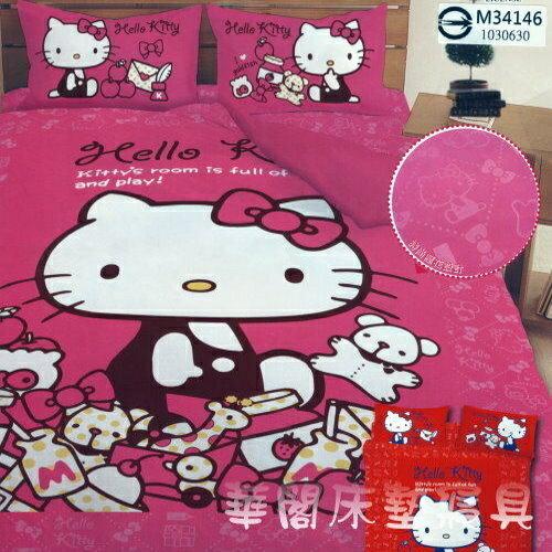 *華閣床墊寢具*《Hello Kitty.我的遊戲房-粉》單人薄被套  台灣三麗鷗授權 MIT